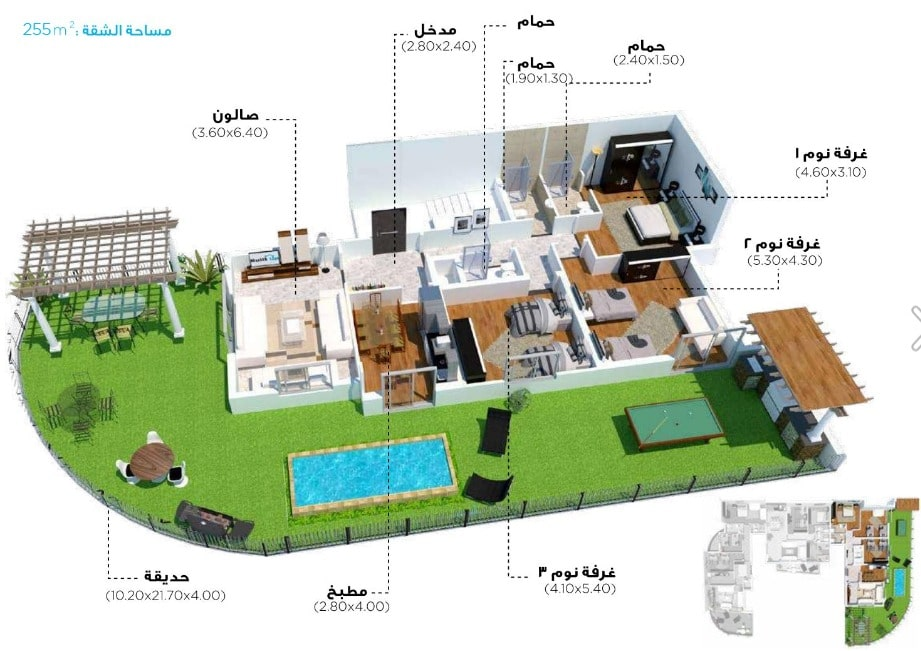 Builtup Rayan Residence 1