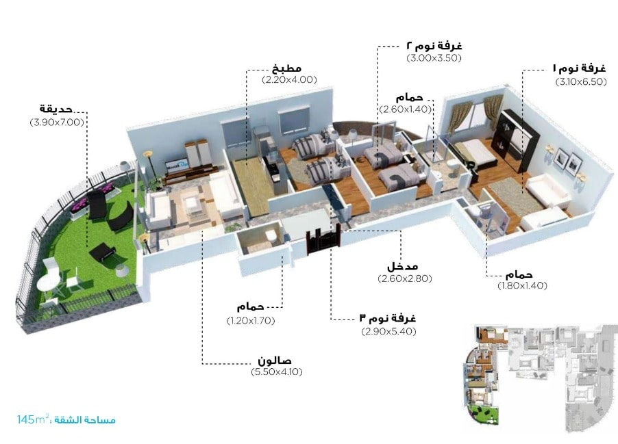 Builtup Rayan Residence 2
