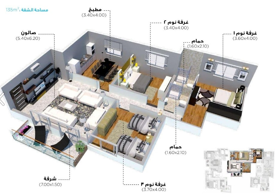 Builtup Rayan Residence 3