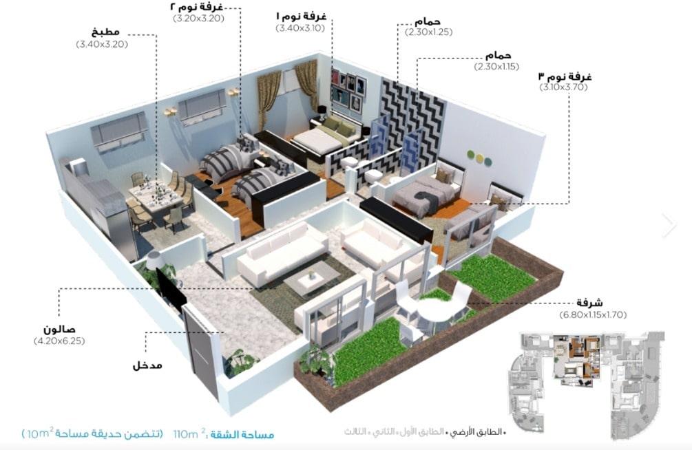 Builtup Rayan Residence 4