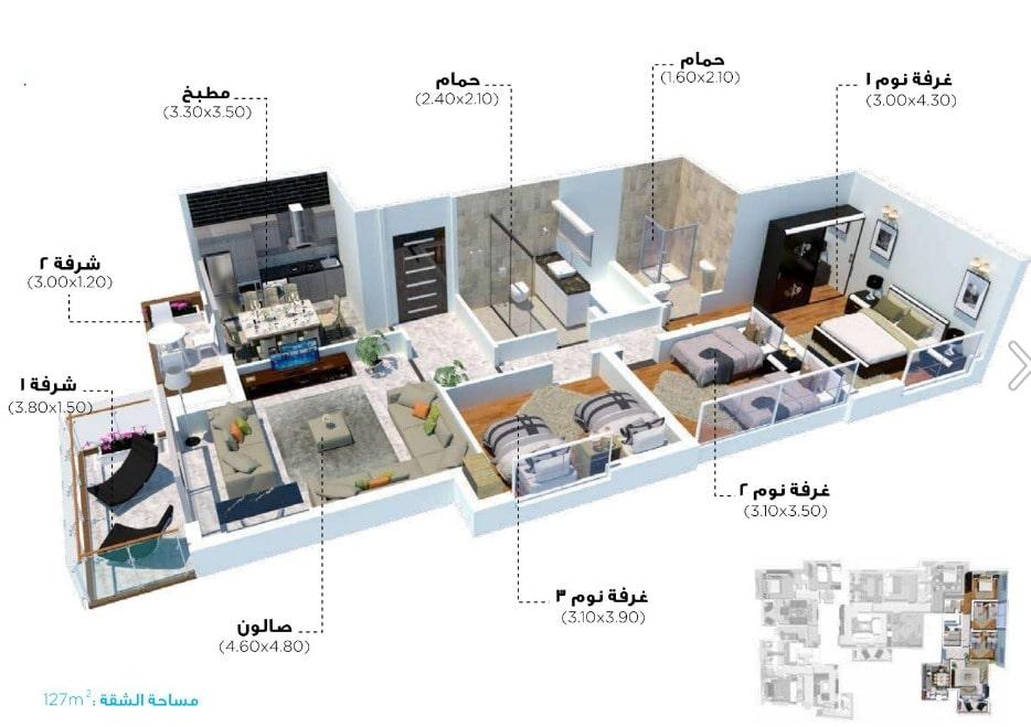 Builtup Rayan Residence 5