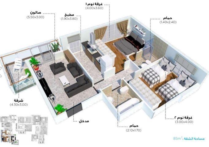 Builtup Rayan Residence 6