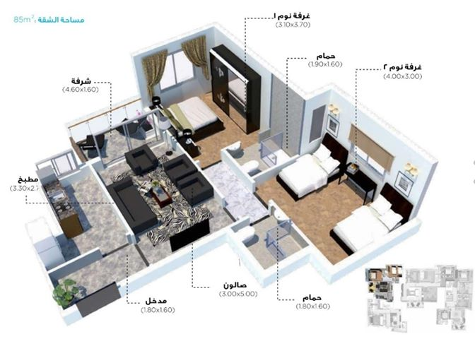 Builtup Rayan Residence 7